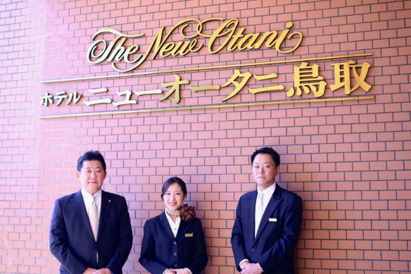 ホテルニューオータニ鳥取「料金設定業務にかかる時間が8分の1に短縮」